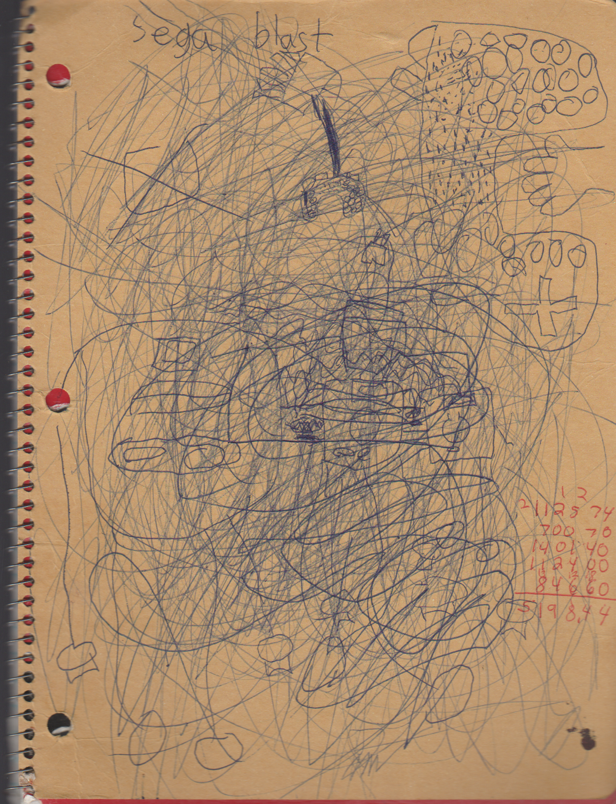 1996-08-18 - Saturday - 11 yr old Joey Arnold's School Book, dates through to 1998 apx, mostly 96, Writings, Drawings, Etc-104.png
