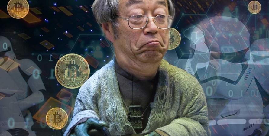 SatoshiNakamoto.jpg