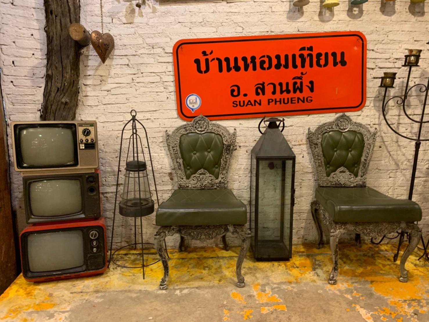 Baan Hom Tien55.jpg