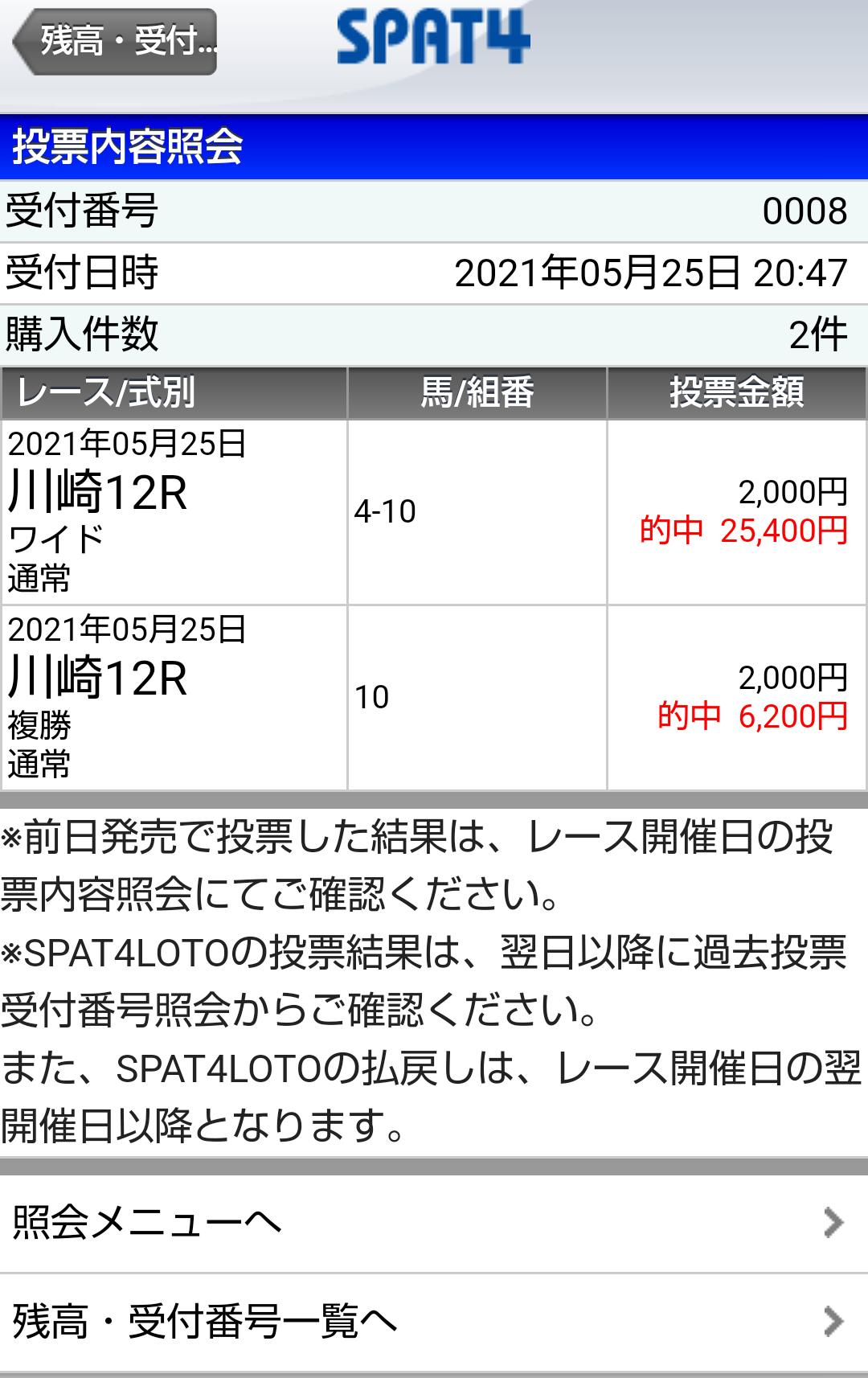 Screenshot_20210525205829~01.png