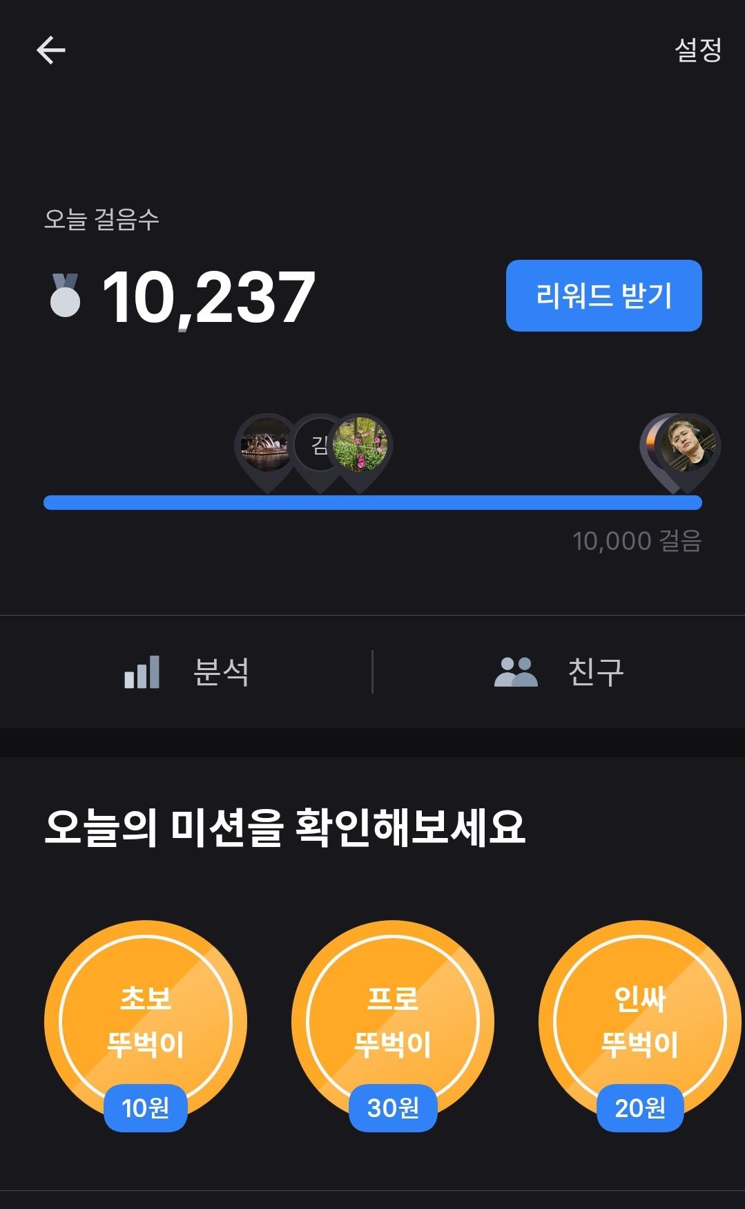 Screenshot_20200603-104850_Toss.jpg