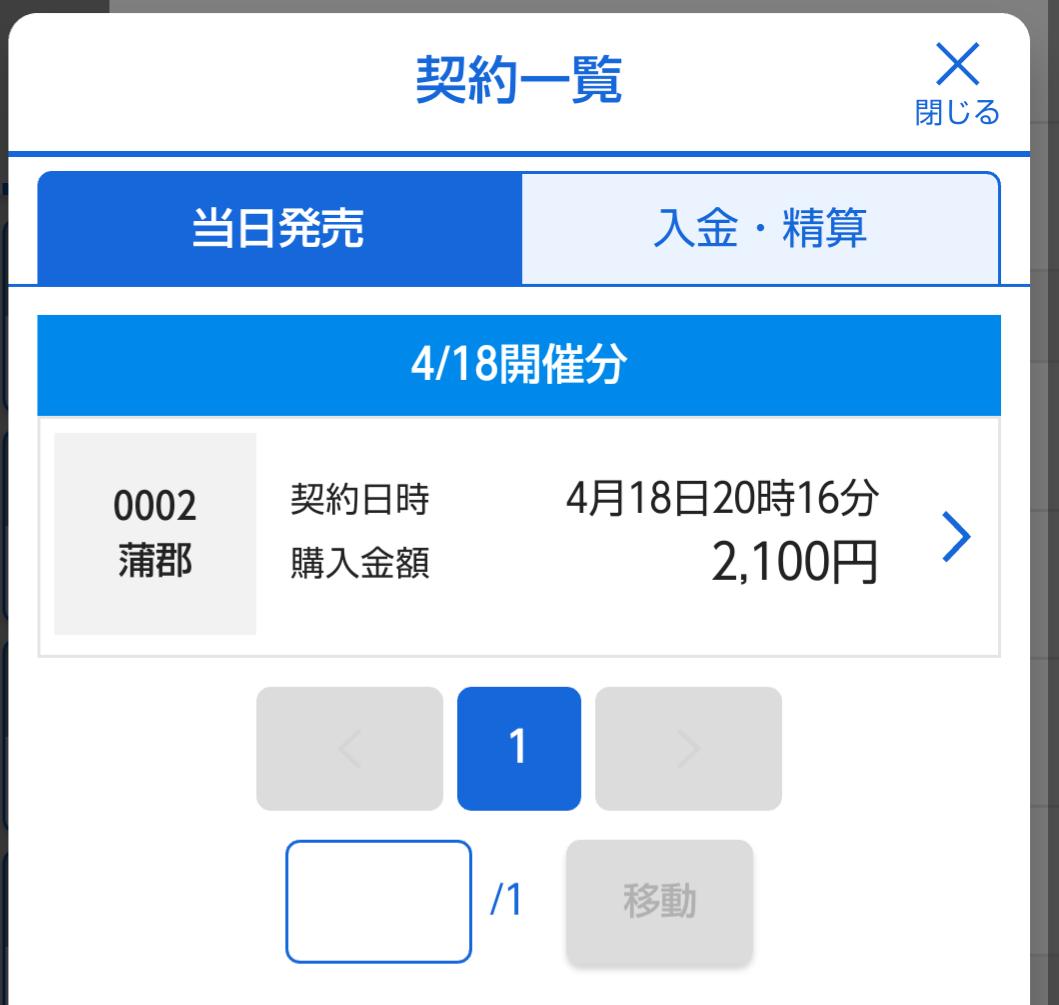 Screenshot_20210418205410~01.png