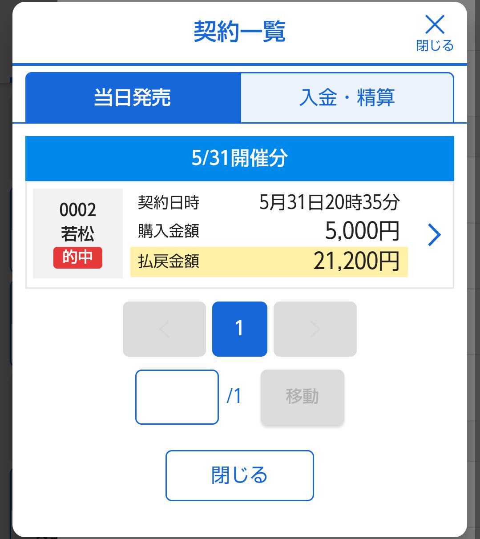 Screenshot_20210531204746~01.png