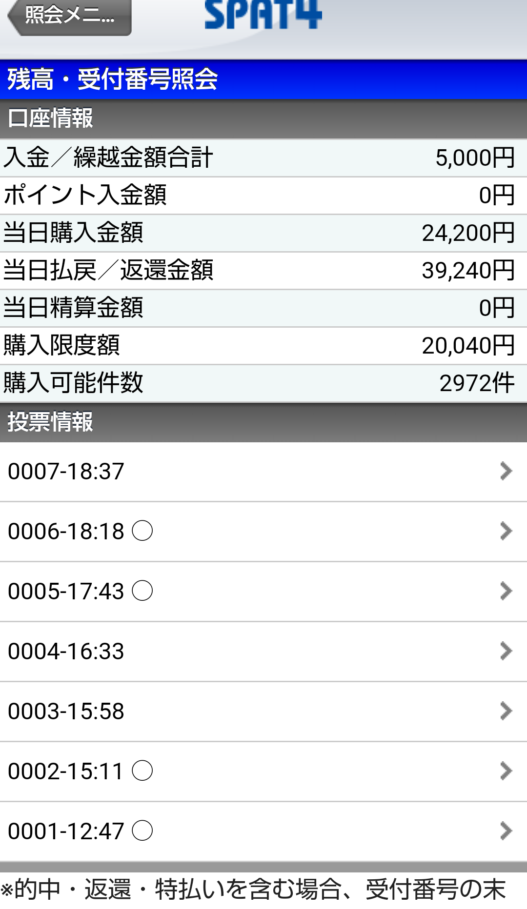 Screenshot_20210531203432~01.png