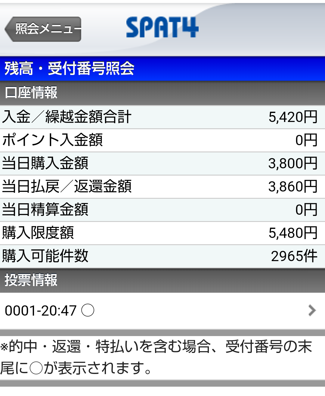 Screenshot_20210508205913~01.png