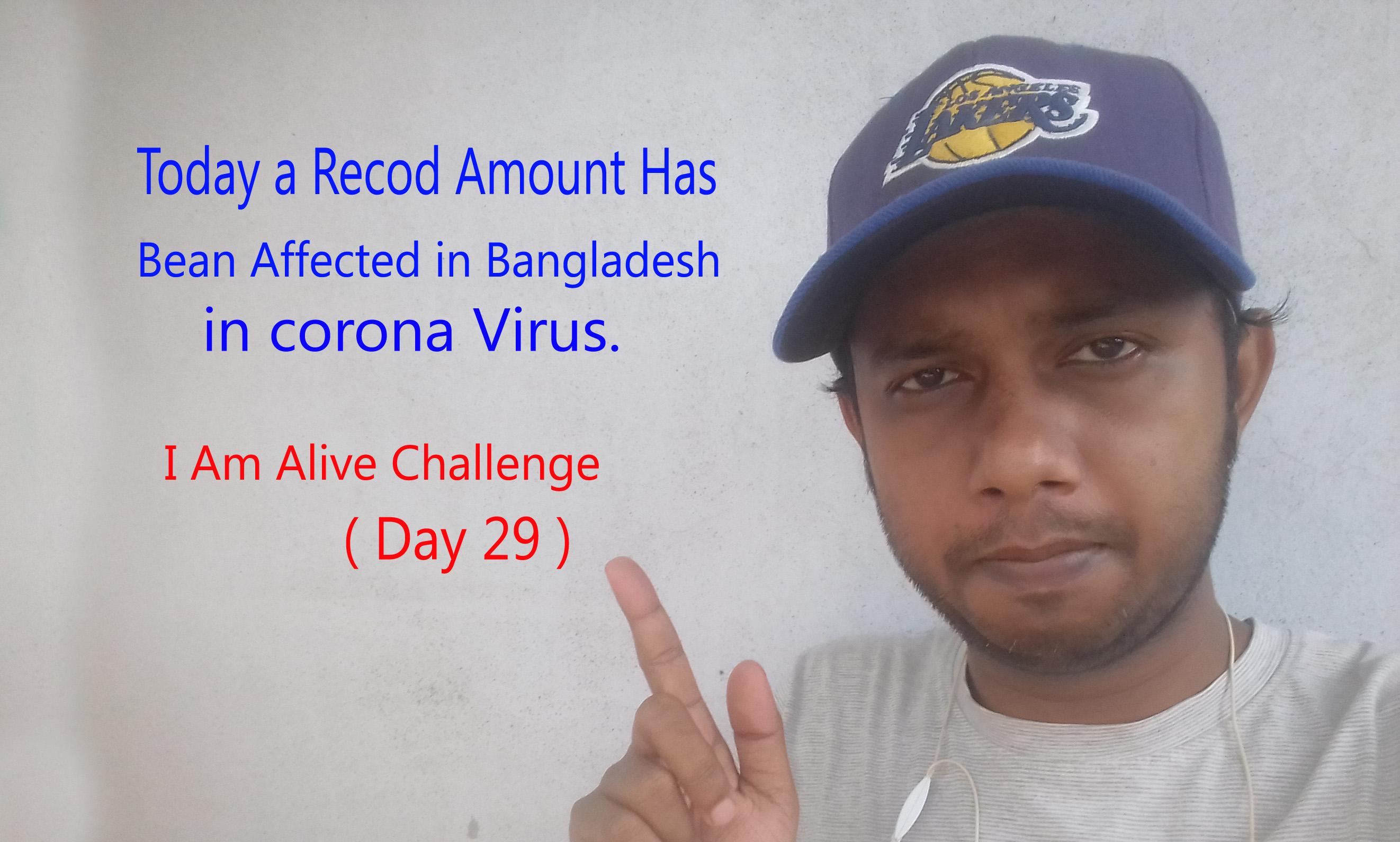 29 hive news bd.jpg
