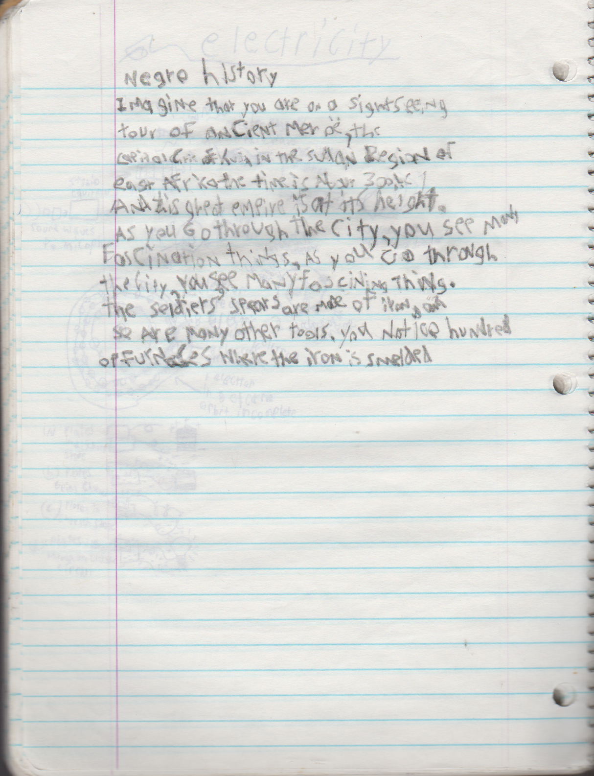 1996-08-18 - Saturday - 11 yr old Joey Arnold's School Book, dates through to 1998 apx, mostly 96, Writings, Drawings, Etc-057.png