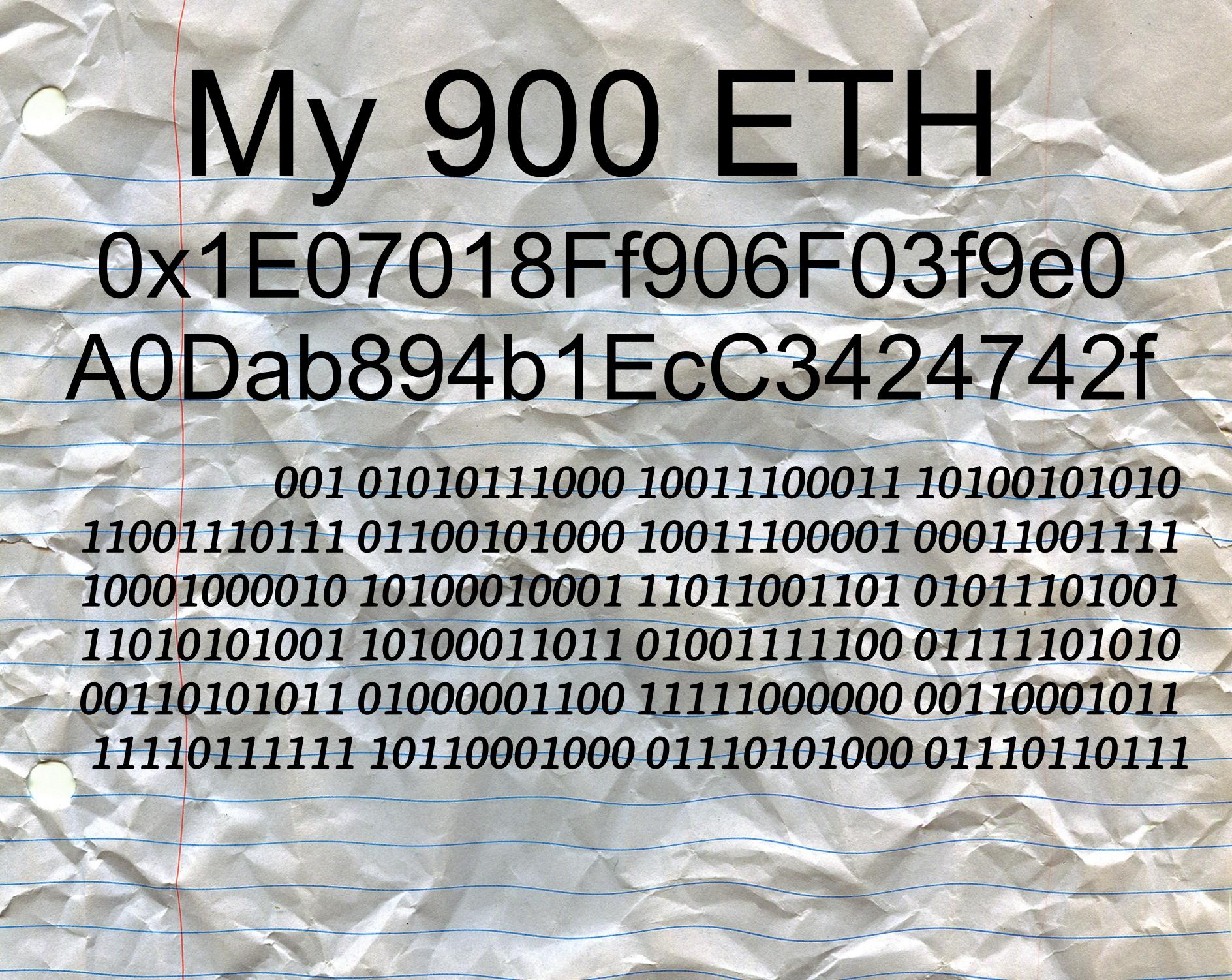 my900eth.jpg