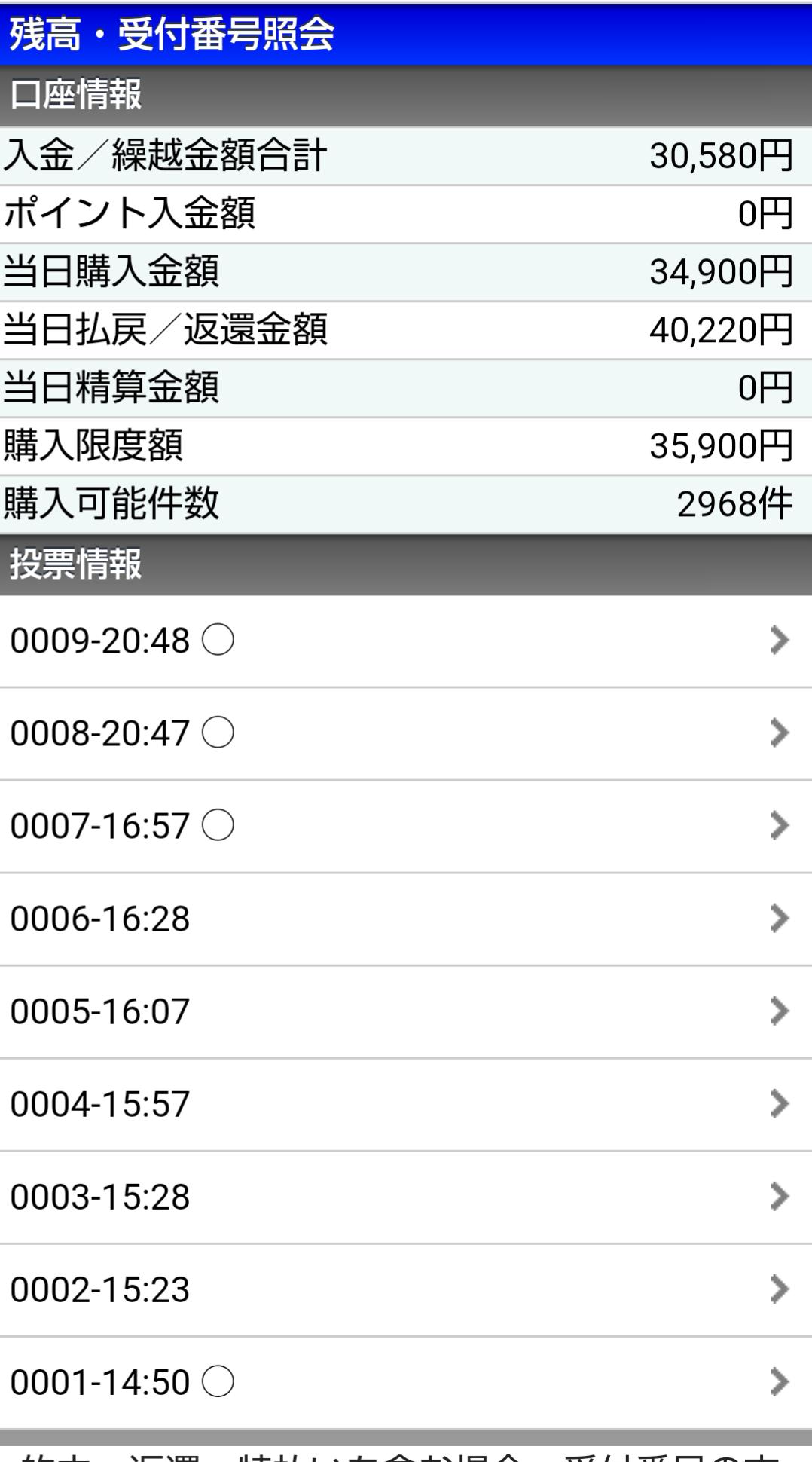 Screenshot_20210525205822~01.png