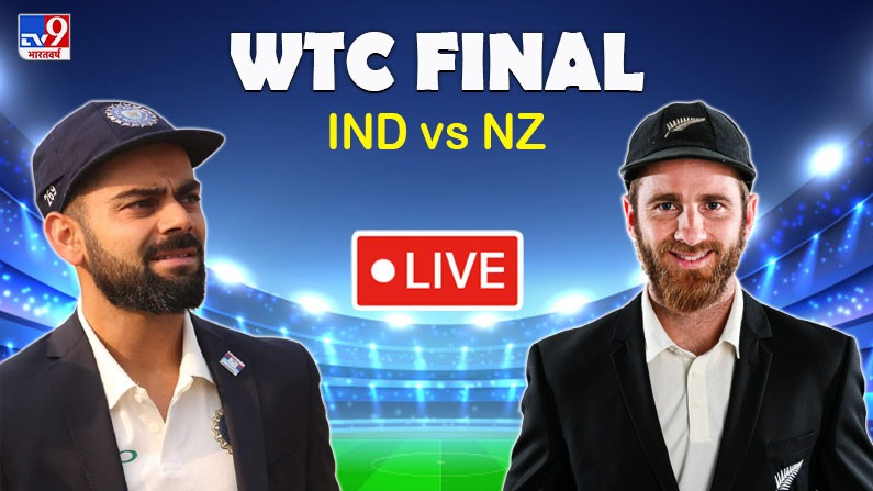 India-vs-New-Zealand-WTC-Final.jpeg
