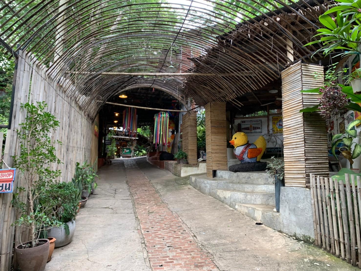 Baan Hom Tien.jpg