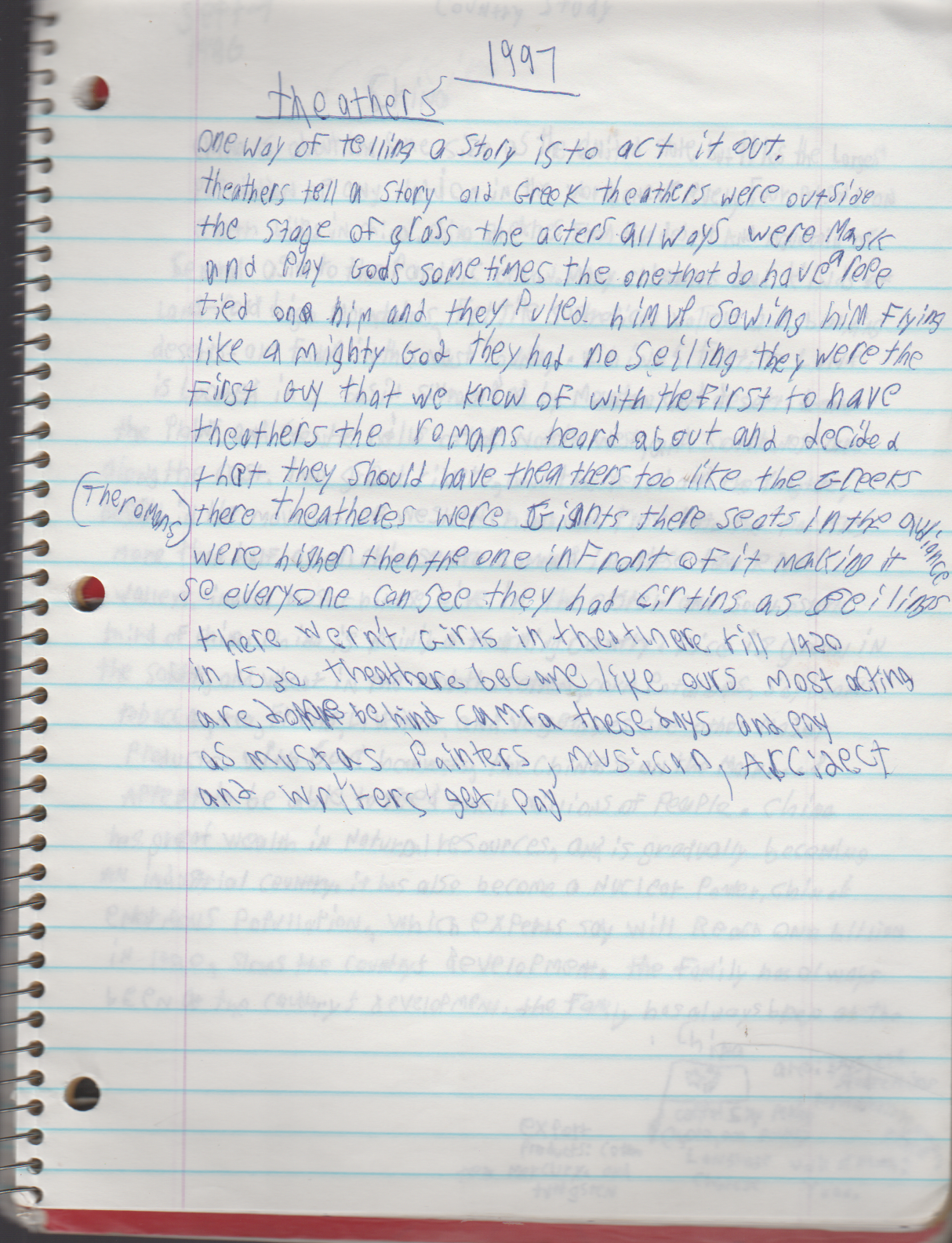 1996-08-18 - Saturday - 11 yr old Joey Arnold's School Book, dates through to 1998 apx, mostly 96, Writings, Drawings, Etc-067.png