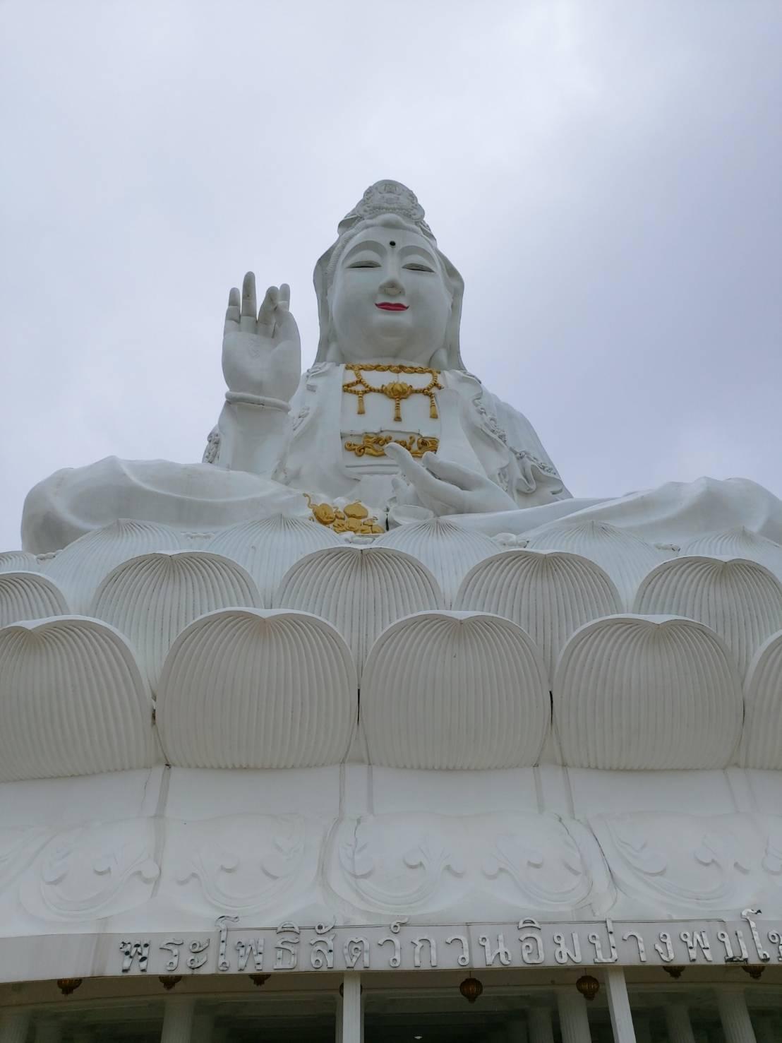 Wat Huay Pla Kang2.jpg