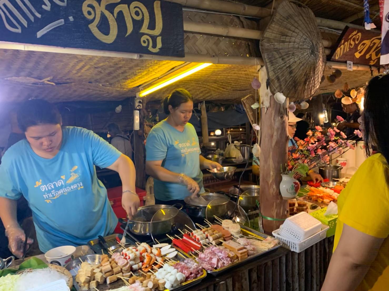 Khlong Khang Pier Market4.jpg