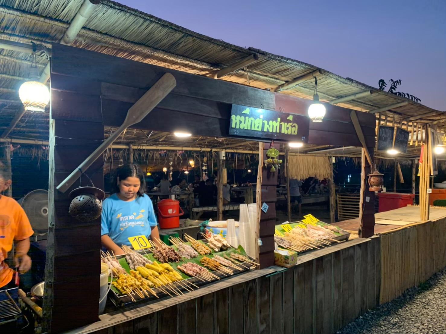 Khlong Khang Pier Market9.jpg