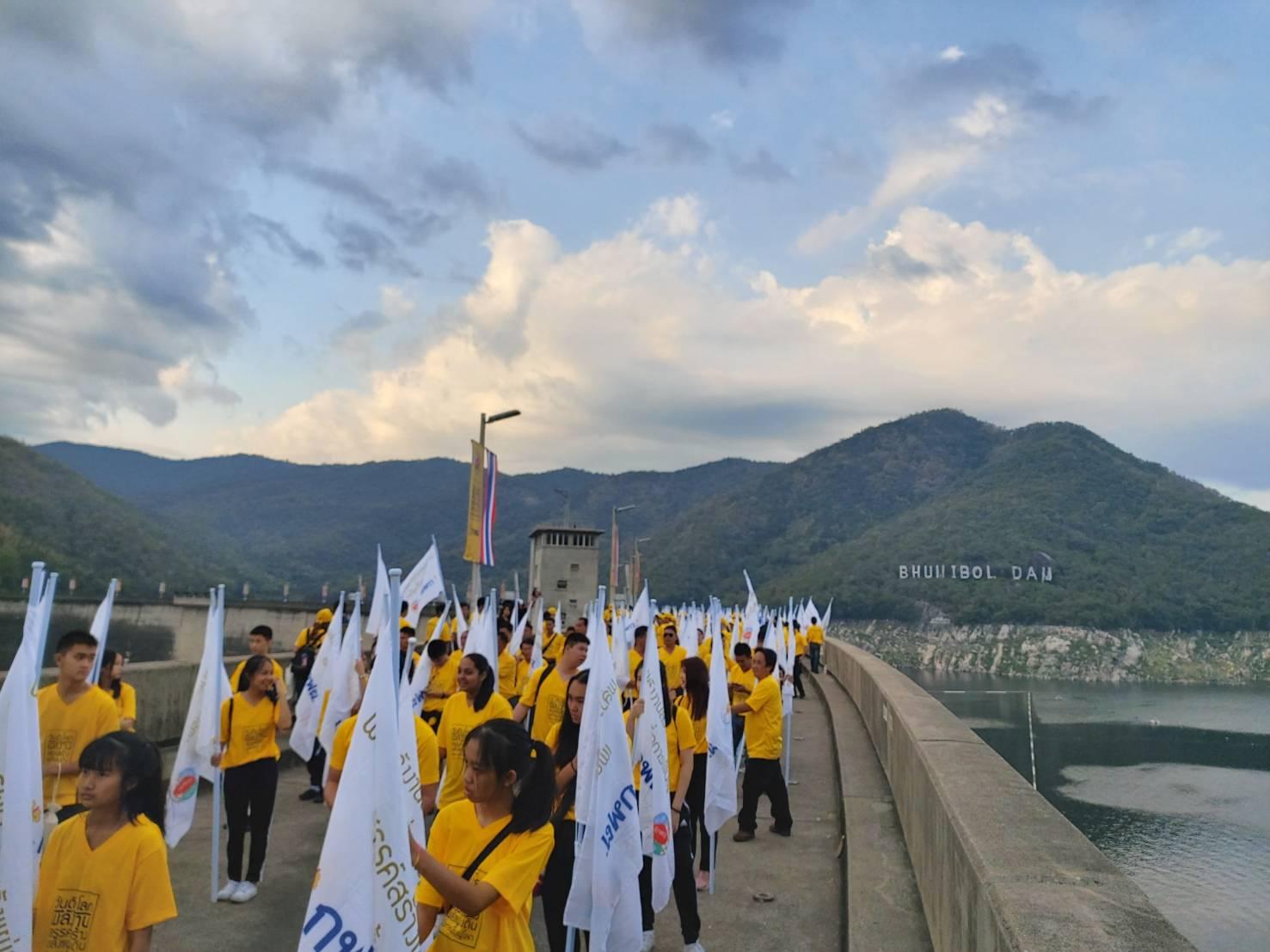 Bhumibol Dam22.jpg