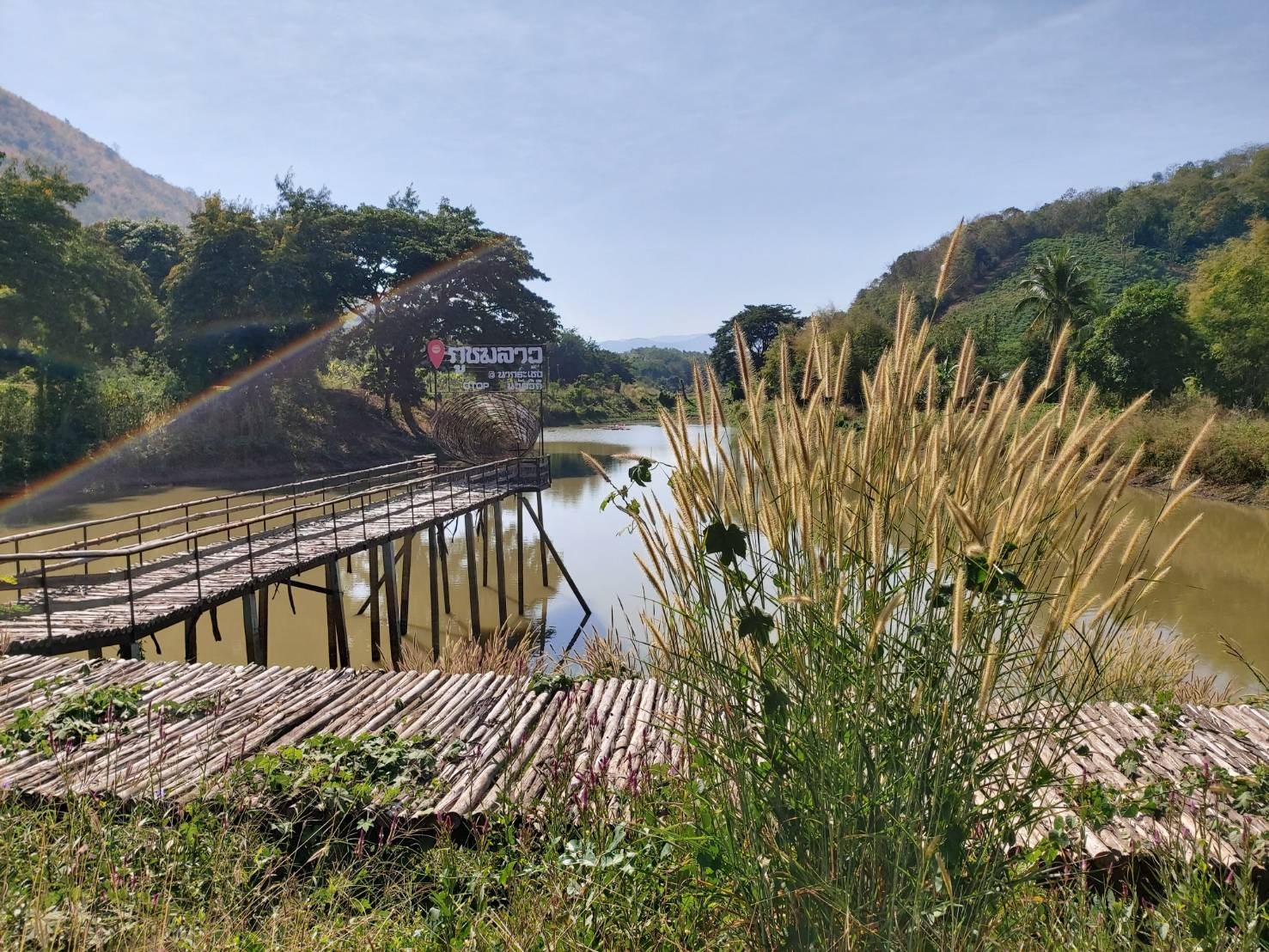 Bhumibol Dam16.jpg