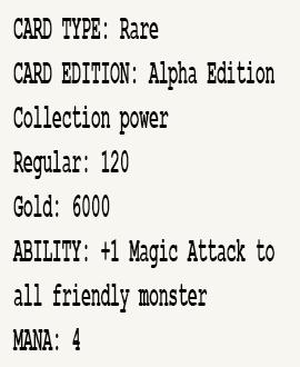 ALRIC STORMBRINGER alpha power card.png