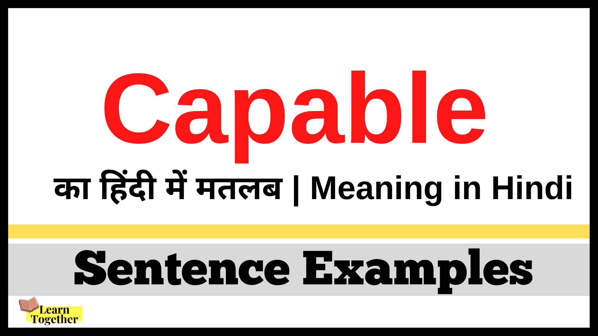 sentence examples with Capable.png