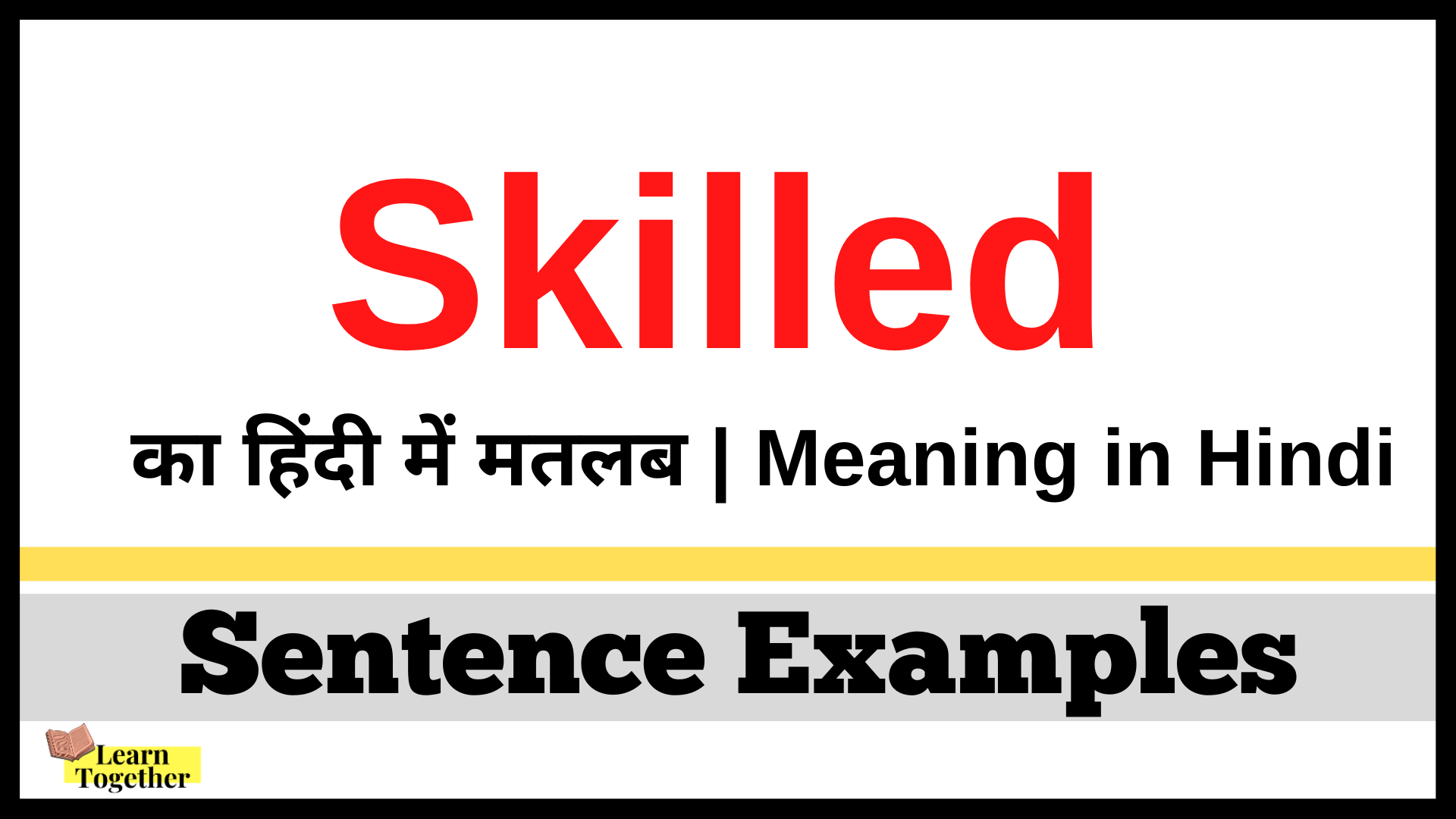 Skilled Meaning in Hindi.png