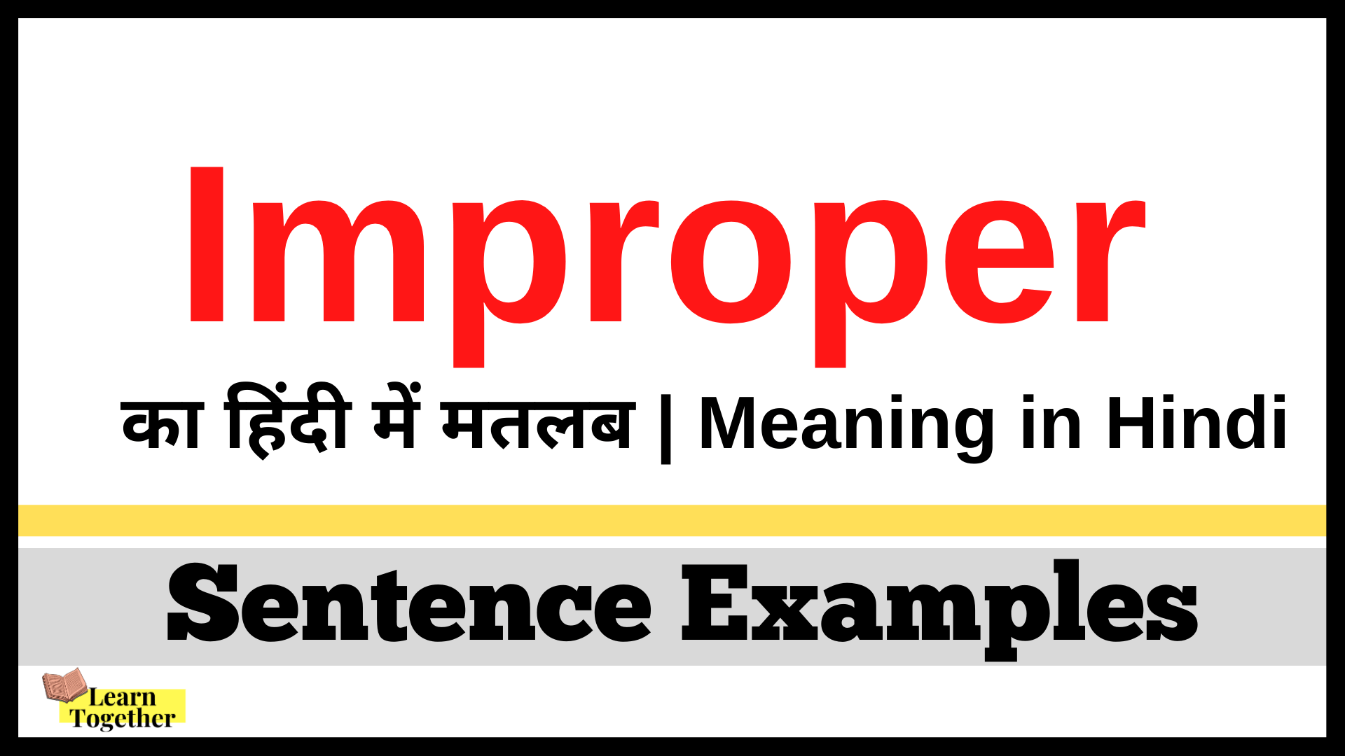 Improper Meaning in Hindi.png