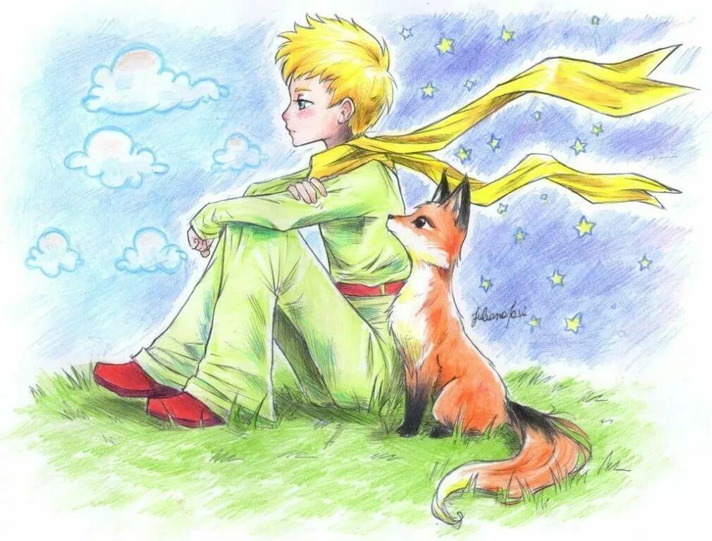 Рисунки маленький принц и лис