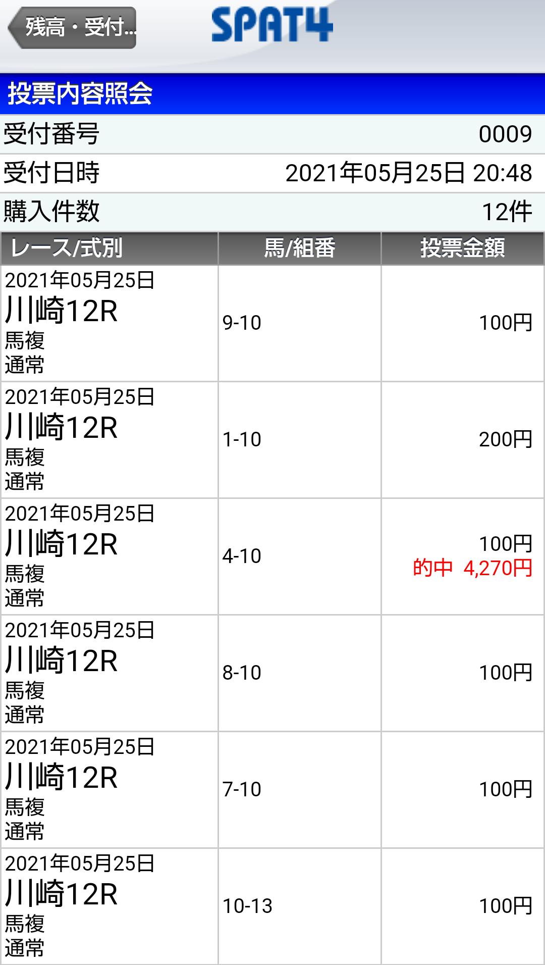 Screenshot_20210525205837~01.png