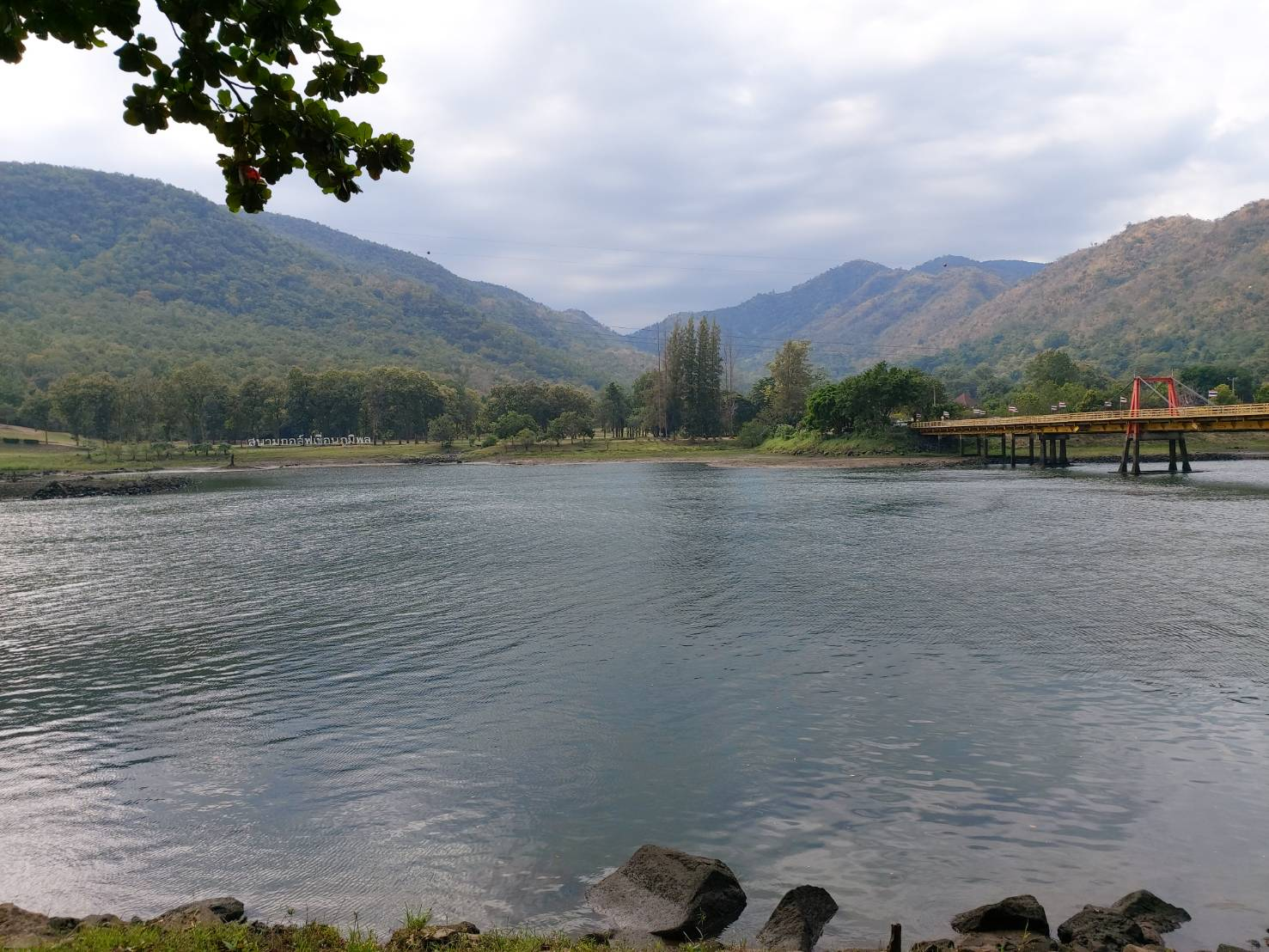 Bhumibol Dam8.jpg