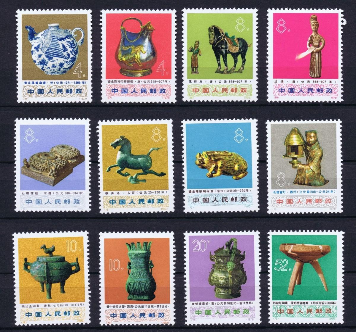 postage_stamps_china_post-624384.jpg!d.jpg