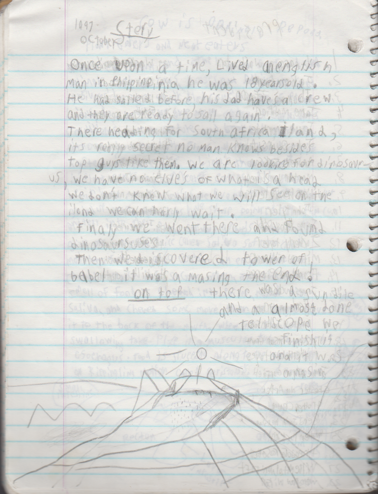 1996-08-18 - Saturday - 11 yr old Joey Arnold's School Book, dates through to 1998 apx, mostly 96, Writings, Drawings, Etc-054.png