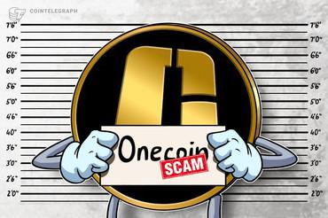 onecoinscam.jpg
