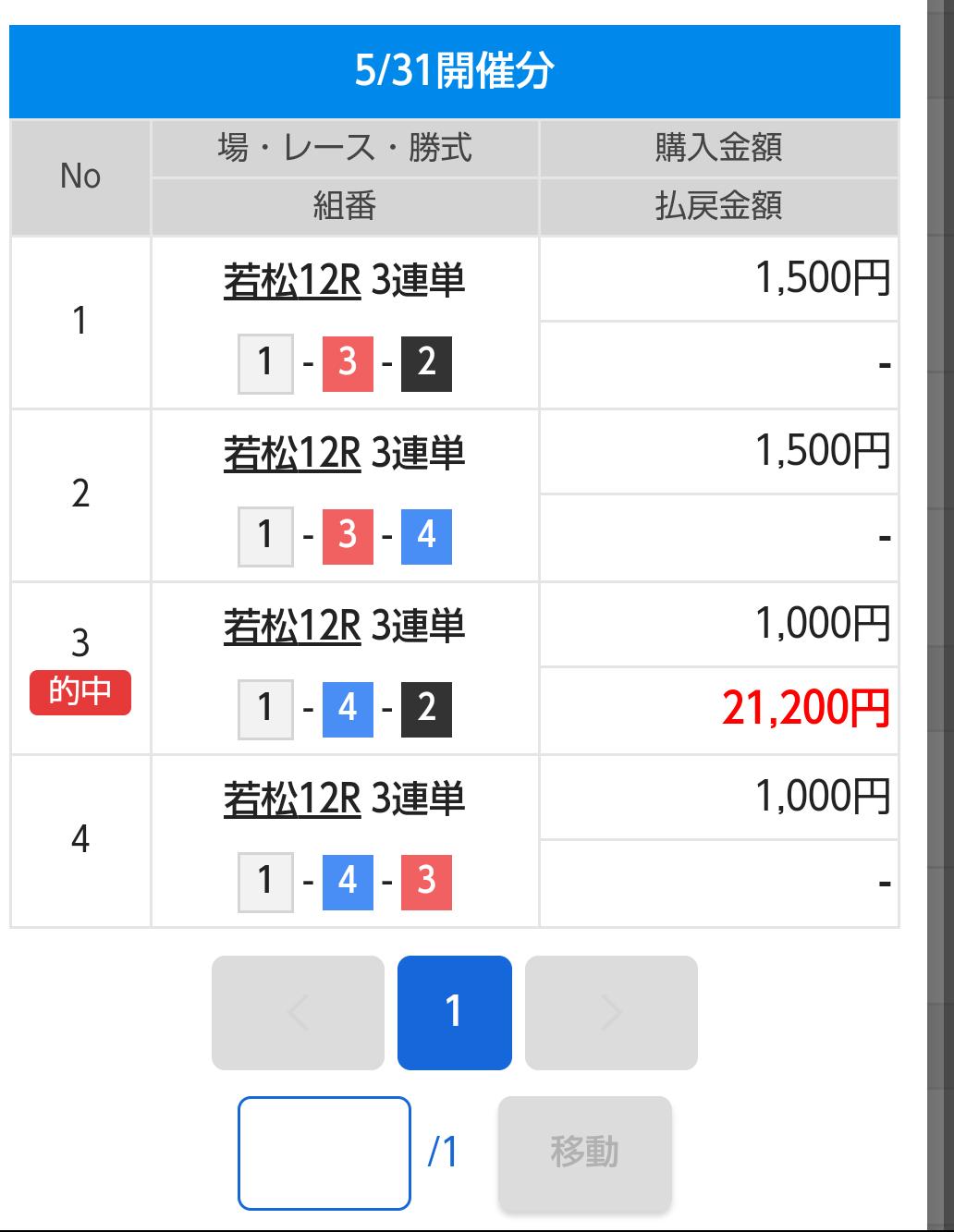 Screenshot_20210531204741~01.png