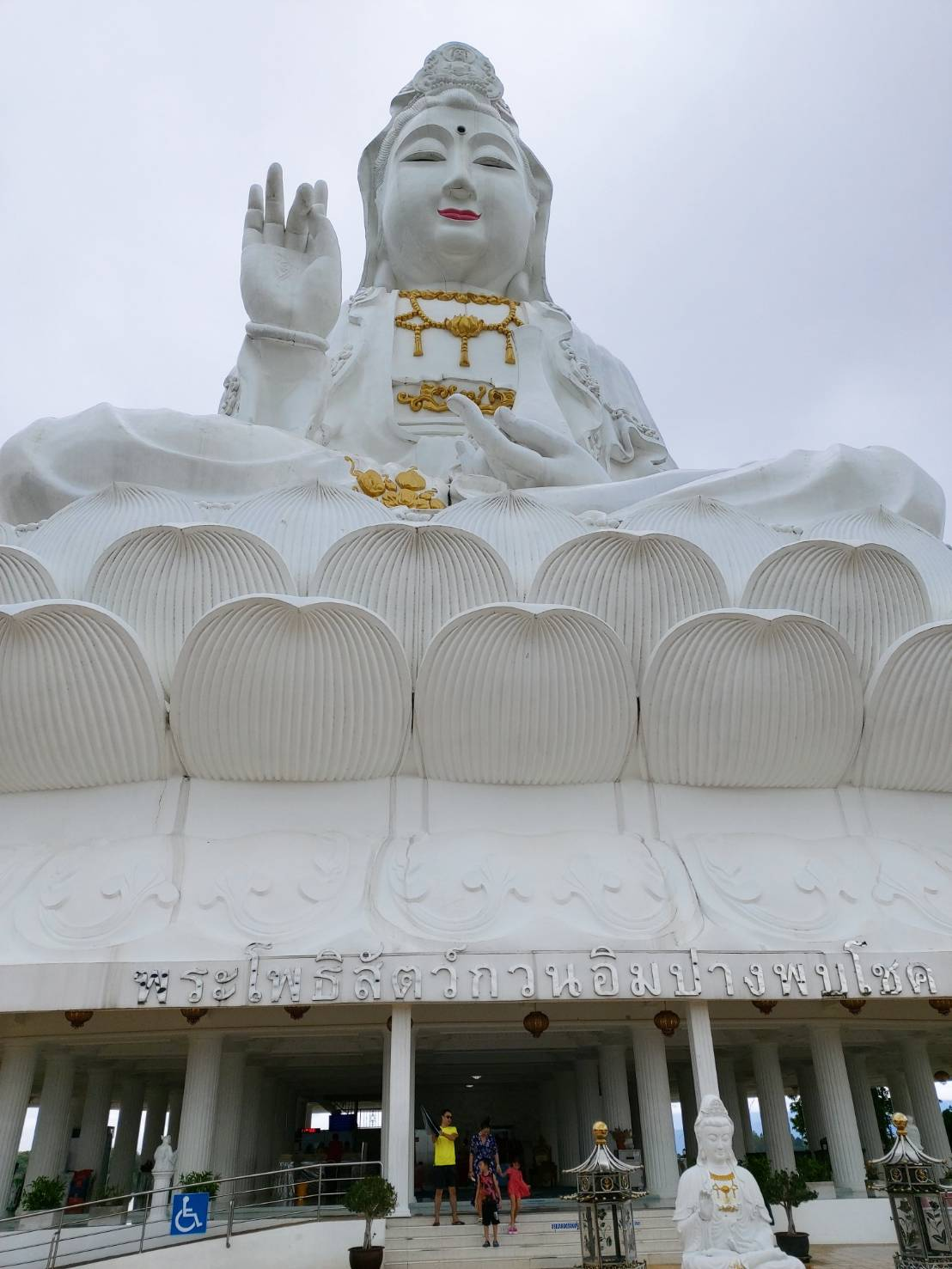 Wat Huay Pla Kang3.jpg