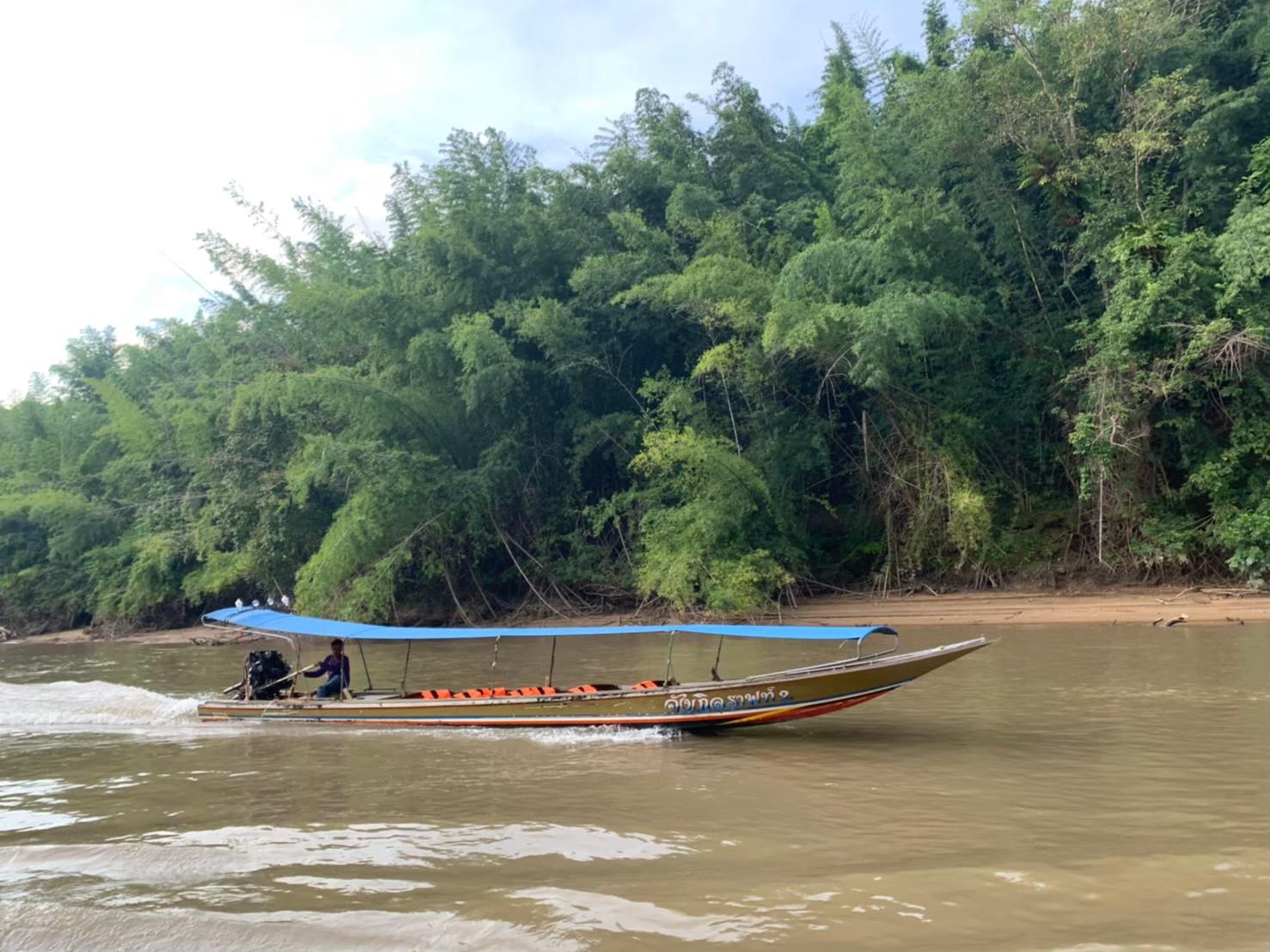 River Kwai Jungle Rafts61.jpg