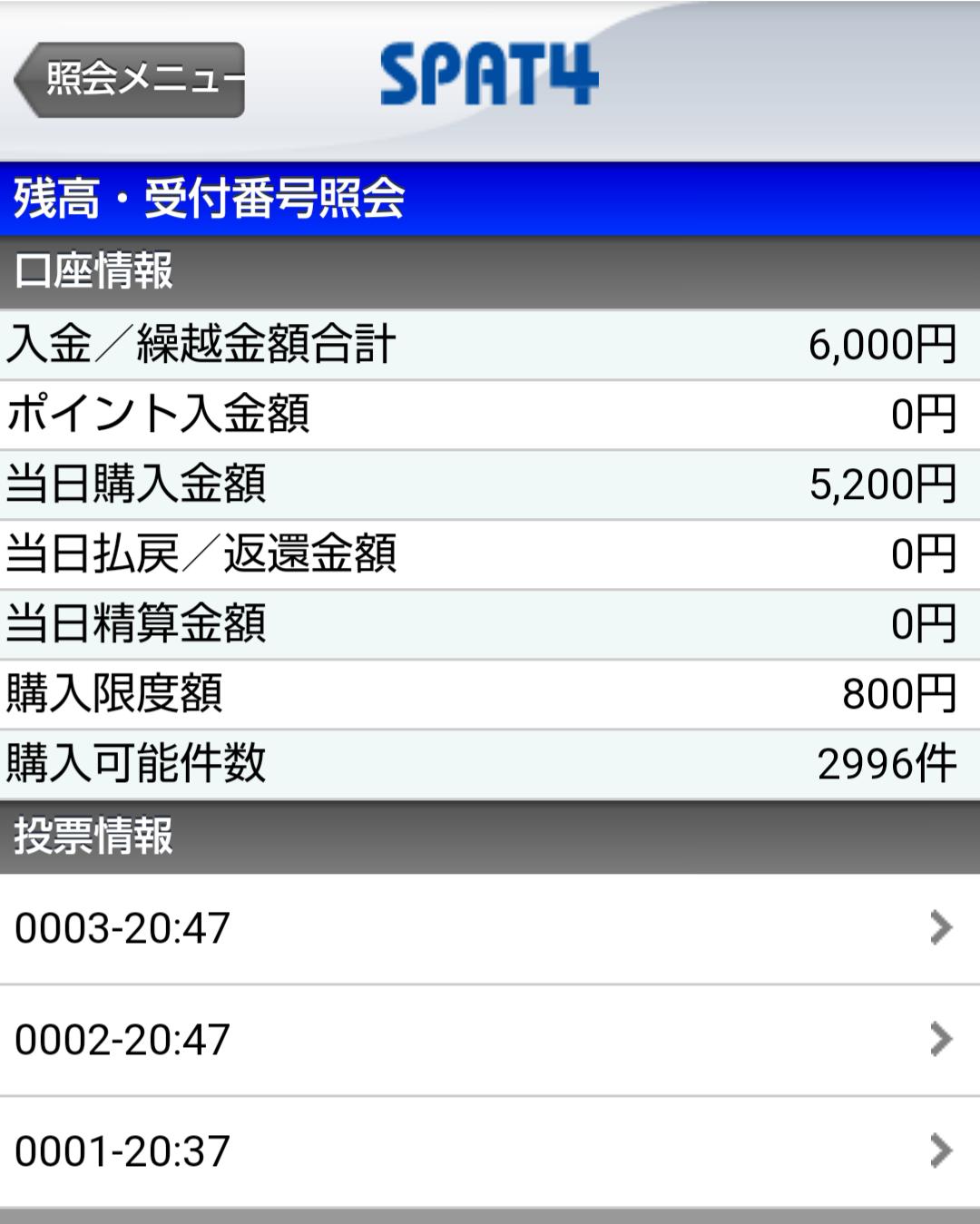 Screenshot_20210418205422~01.png