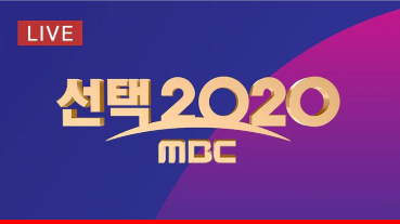 GOMCAM 20200415_2002440189.png