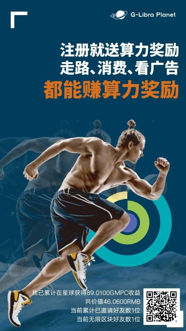 sport_share_img1573833484005.jpg