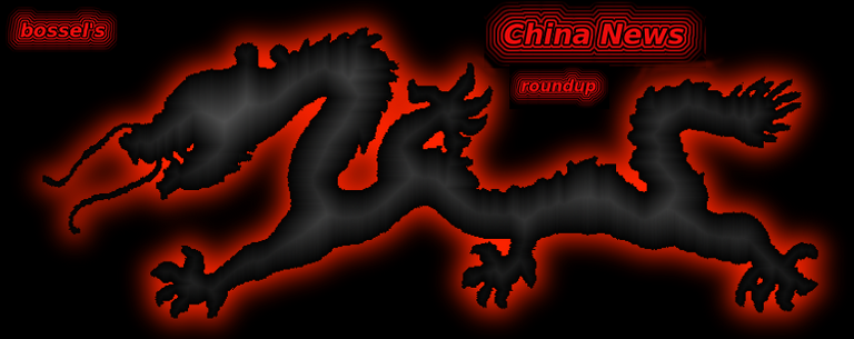 dragon_hq_highclean_alienglowred.png
