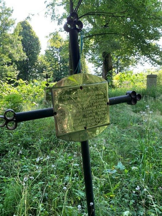 Świadek historii - lista rodzin, których groby znajdowany się na cmentarzu w Lipiem