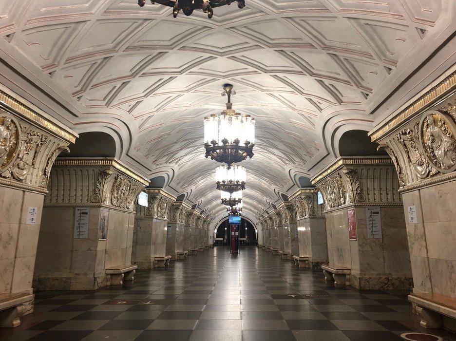 Prospekt Mira Station
