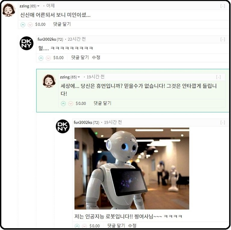 Screenshot 2020-02-13 at 09.08.22.jpg