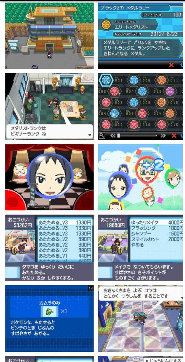 Screenshot_20210315-122331_1.png