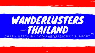 Wanderluster Thailand banner