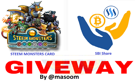 giveaway1.png