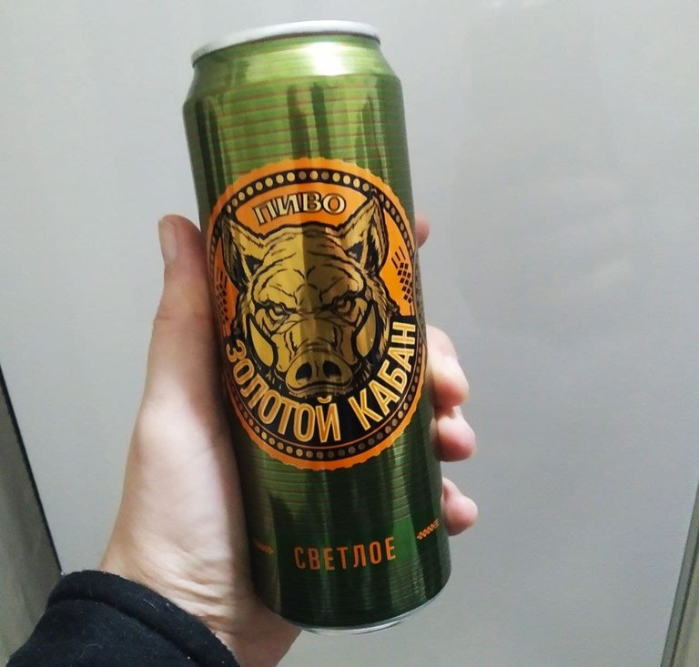 "Light Lager ""Golden Boar"""
