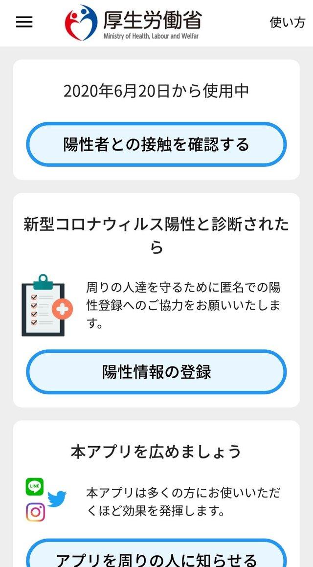 Screenshot_20200620183539.jpg