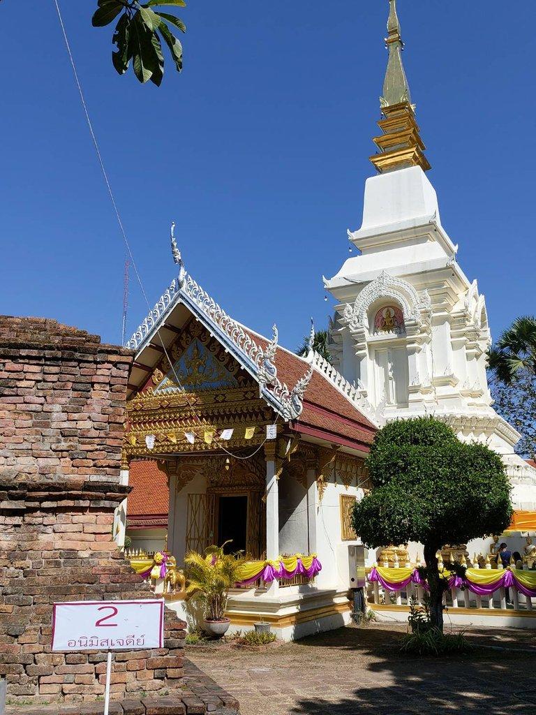 Phrathat Bangpuan1.jpg