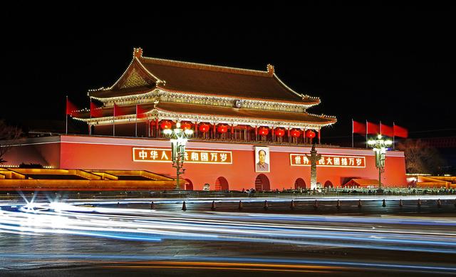 UNSPLASH - China.PNG