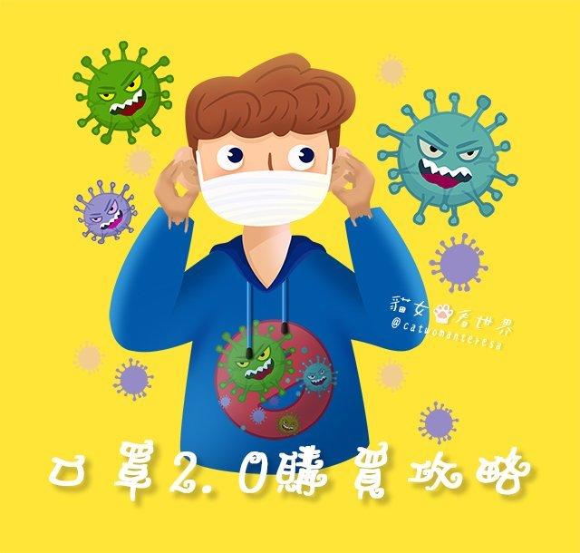 mask_cover.jpg