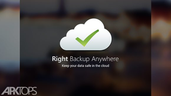 right-backup.jpg